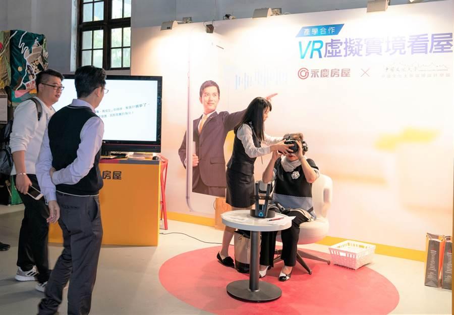 永慶房屋展現創新的VR看屋服務科技,吸引觀展民眾圍觀體驗。