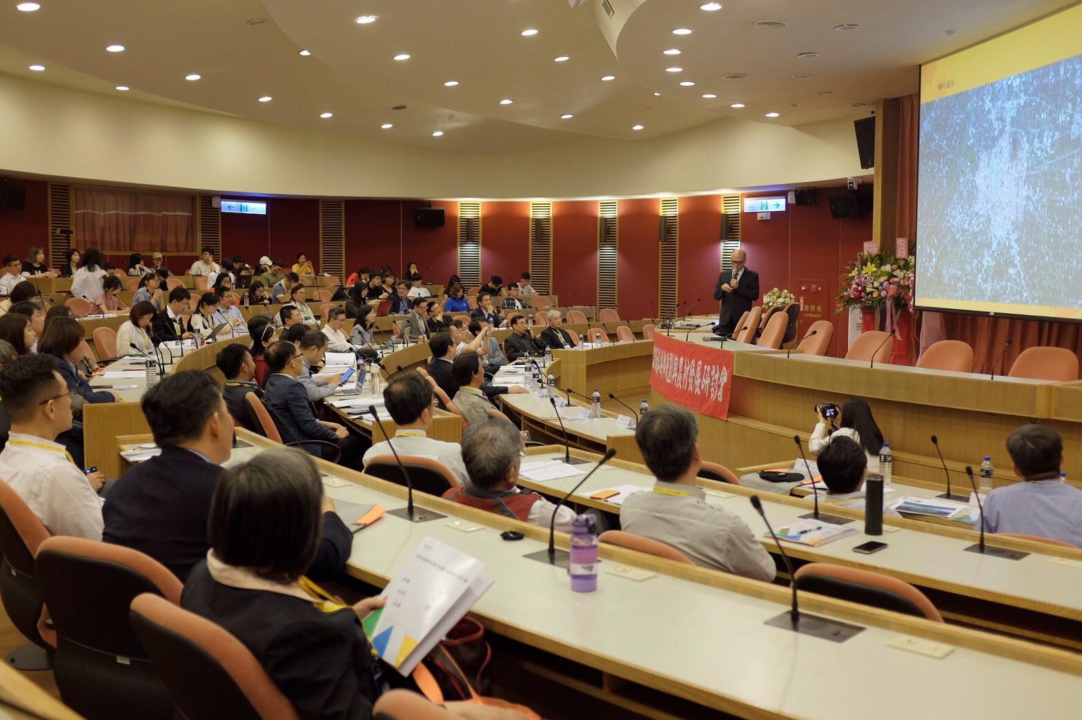 周志龍考試委員主講「農村新典範與規劃—台灣的試驗」